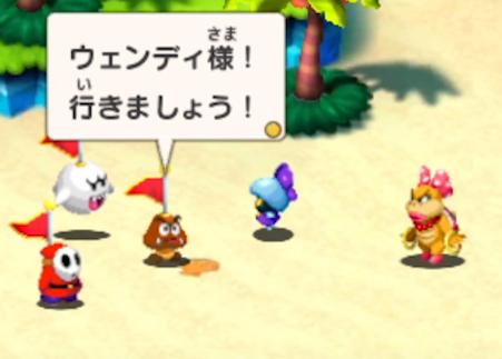 Upcoming Game Mario Luigi Superstar Saga Bowser S