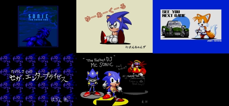 Hidden-pictures-sonic-cd-19090990-800-373.jpg