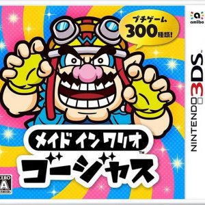 WarioWare Gold Japanese Box Art