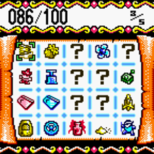 Warioland 3 (J) (M2) [C][!] (New Hack)(Temp)_01.png